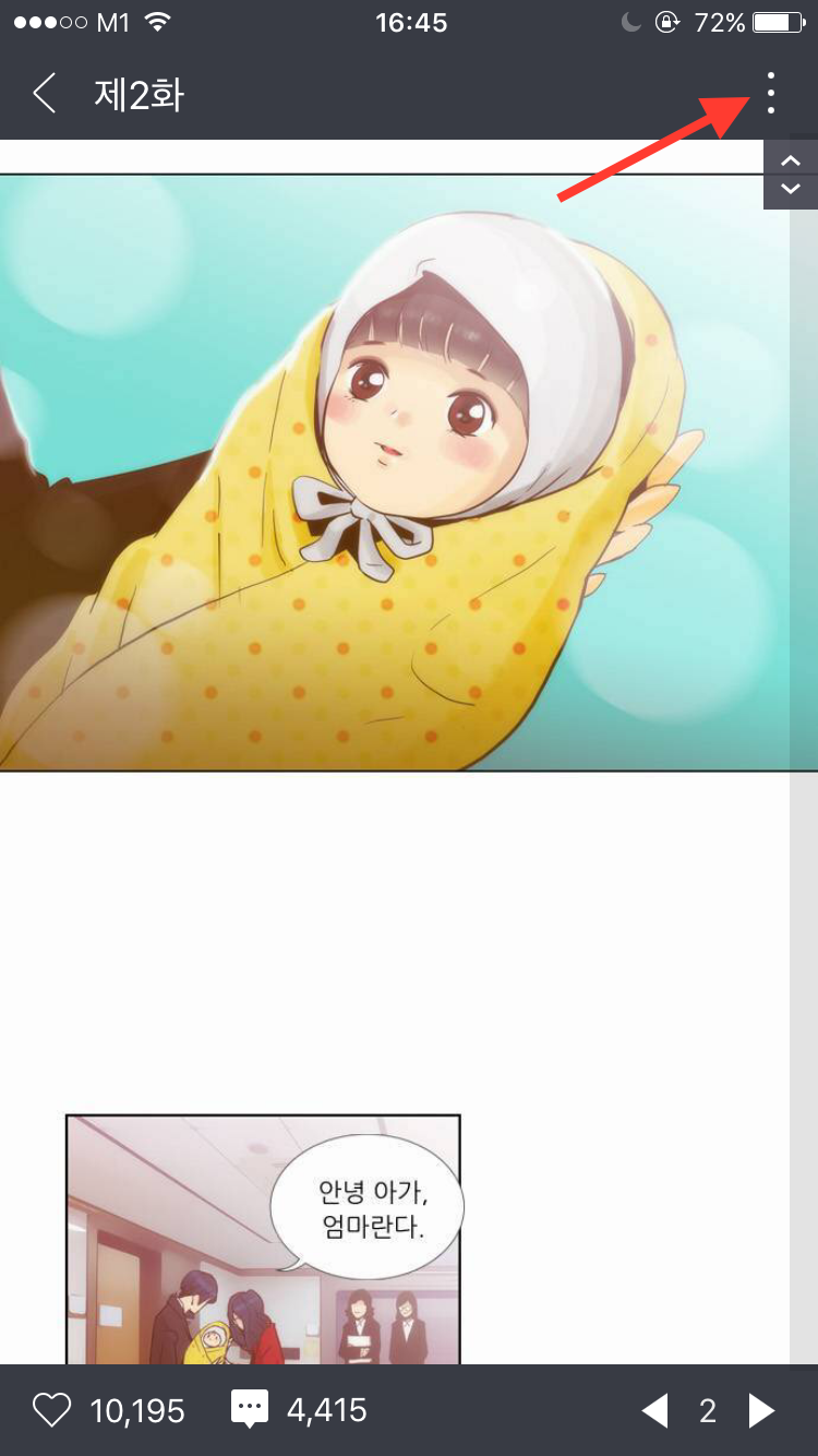Why reading Naver Webtoons to study Korean is awesome & how