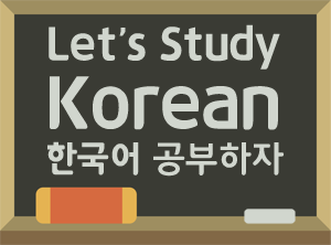 Let's Study Korean