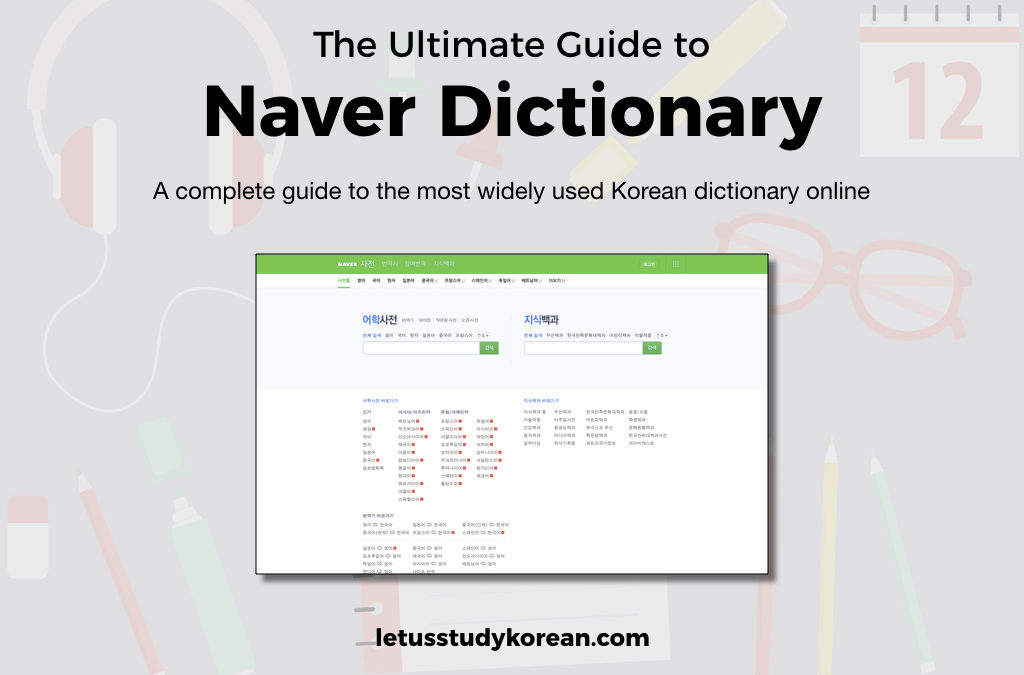 The Ultimate Guide To Naver Dictionary For Korean-to-English Translations & More