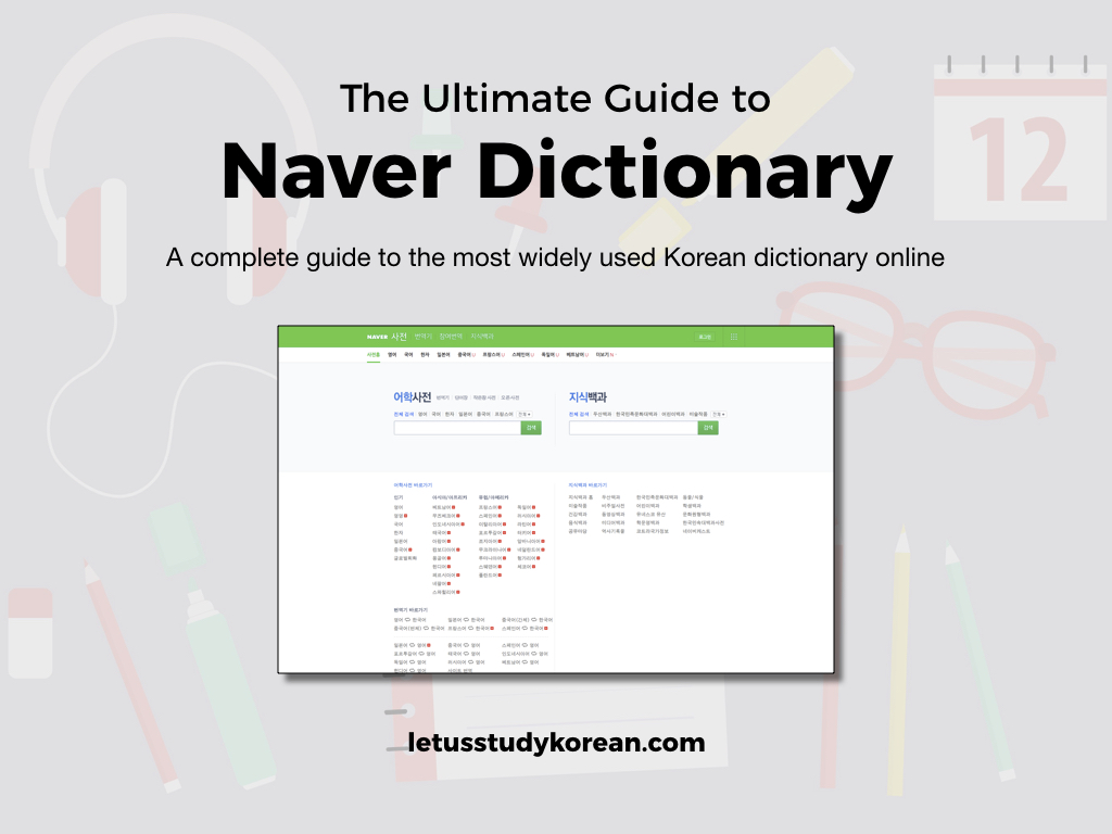 The Ultimate Guide To Naver Dictionary For Korean To English